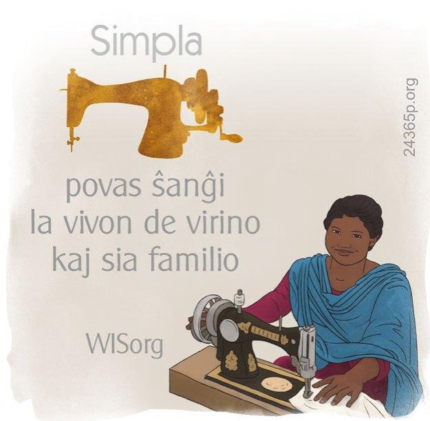 wisorg-1-espr
